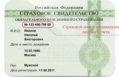Мировые судьи калининский районный г новосибирска официальный сайт