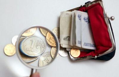 Положение об оплате труда работников: что должно содержать, как составить, утвердить