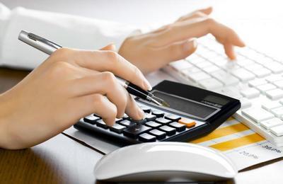 Калькулятор фиксированных платежей для ИП в 2019 году: онлайн расчет взносов