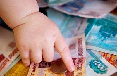Ежемесячная выплата за рождение первенца в 2018 году: кто имеет право на получение, размер, что нужно для выплаты