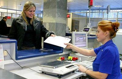 Как отправить декларацию по почте
