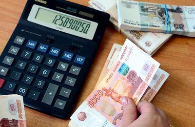 Индексация заработной платы в коммерческих организациях: основания, в какие сроки проводится в 2018 году, порядок действий