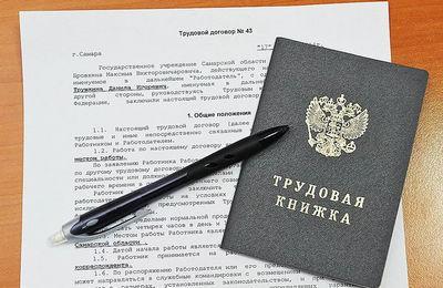 Нарушение трудового договора: основные их виды, ответственность работодателя, куда жаловаться